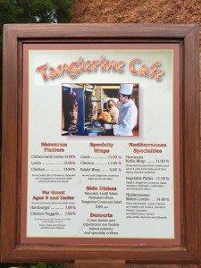 TangerineCafe