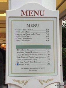 bh menu